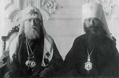 священномученники и исповедники